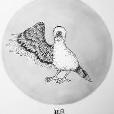 Un oiseau Jian par lui-même